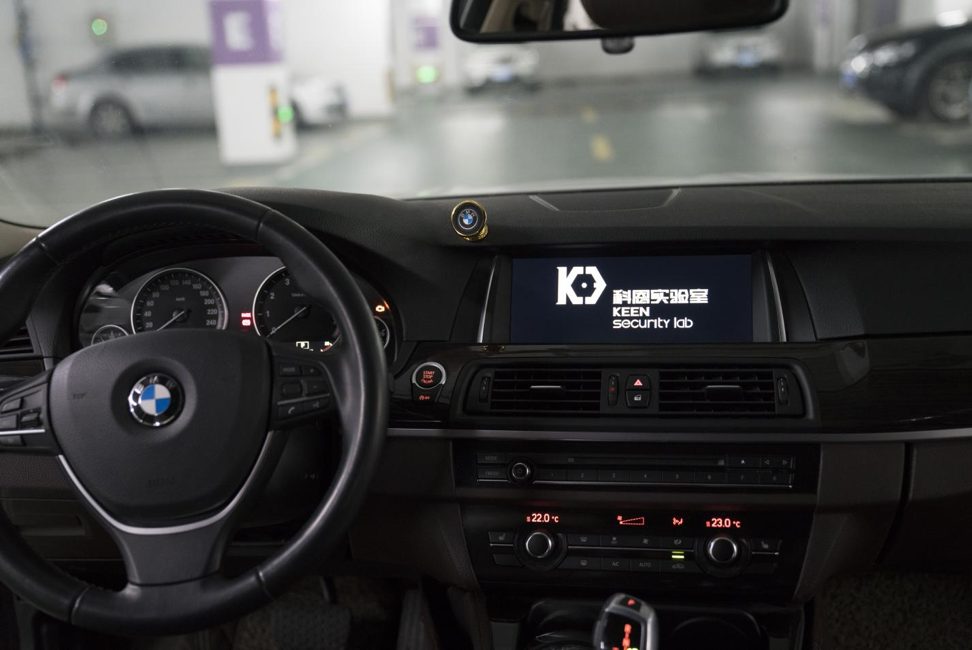 New Vehicle Security Research By Keenlab Experimental Essment Of Bmw Cars