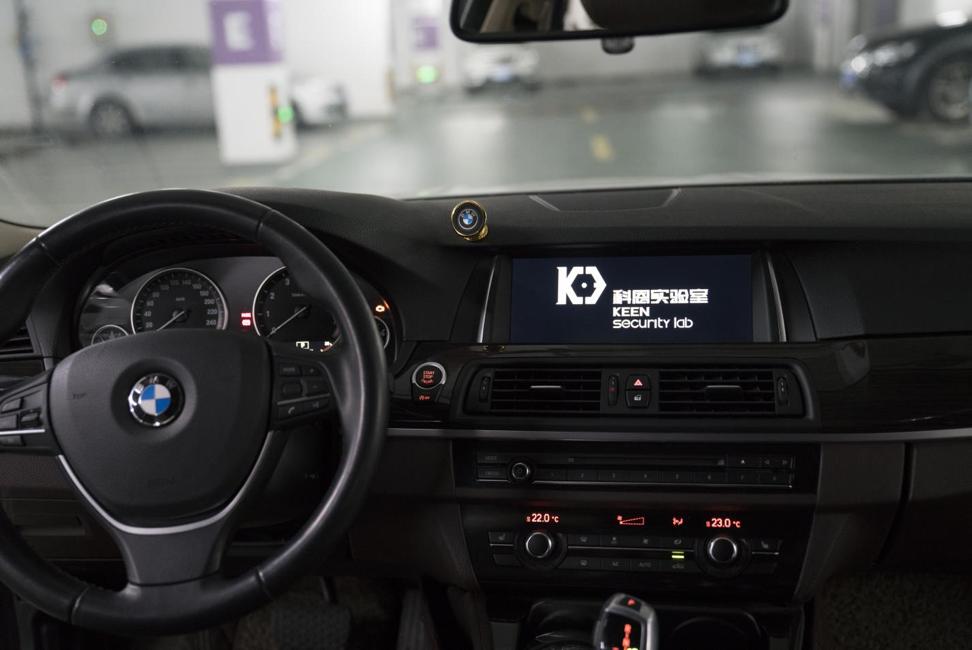Sicherheitslücke BMW.